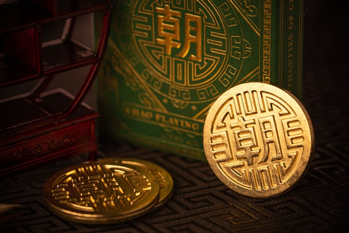 CHAO gold coin