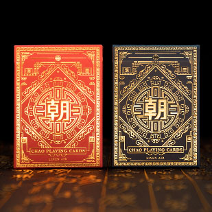 MPC Chao Playing Cards